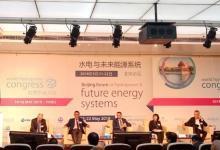 抽水蓄能为能源转型提供必要条件