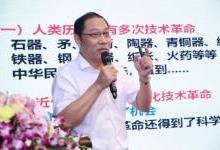 林昕:中国会是物联网技术革命的赢家