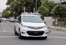 软银22.5亿美元投资通用自动驾驶业务