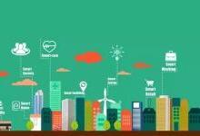 照明行业新机遇 助力智慧城市发展
