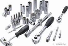 图解汽车维修工具与设备3-手动工具