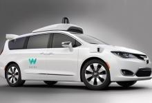 Waymo打造6万自动驾驶出租车团队