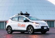 软银豪掷22.5亿美元 助力通用自动驾驶技术商业化