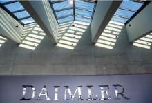 戴姆勒或将面临37.5亿欧元处罚