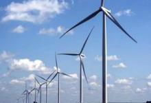 中国能建湖南院签订天塘界风电EPC总承包合同