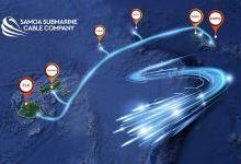 斐济阿皮亚至萨武萨武岛海缆近日投产