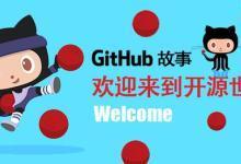 微软收购Github大局已定,成本不是问题!