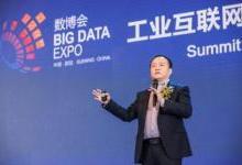 联想大数据战略:依托联盟构建大数据标准