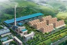 华润电力首个生物质热电联产项目签约奠基