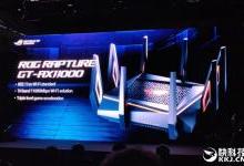 首款万兆路由!华硕发布GT-AX11000