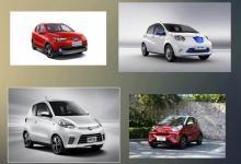 【盘点】特别推荐6万左右新能源车型
