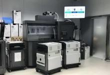 惠普全球3D打印批量化创新中心即将启航
