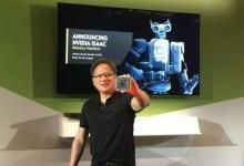 Nvidia发布全新AI芯片