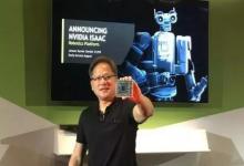 "Nvidia发布全新AI芯片Jetson Xavier,意在给机器人""造脑""?"