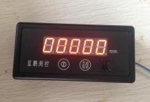 小米、三星、魅族 手机用线外径精准测量
