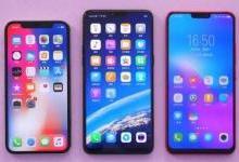 """罗永浩:国内手机行业成""""iPhone X高仿大赛"""""""