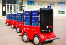 为打造智能领域 京东启动配送AI机器人