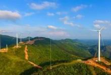 国投浦北龙门风电场一期工程首台机组并网