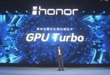 """""""很吓人技术""""揭晓:GPU Turbo 效率提升60%"""