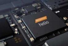 联发科跟进高通推进5G芯片研发