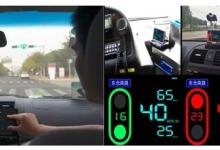 无人驾驶时间到来,对未来50年的交通预判