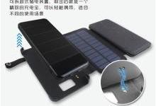 温倍尔金山:太阳能随身装备市场空间巨大