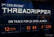AMD、英特尔核战开打,X86史上第三次洗牌