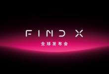 Find X归来前:了解Find的过去,看懂OPPO的未来