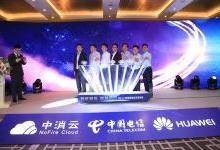 中消云、中国电信北京公司、华为联合赋能NB-IoT智慧消防