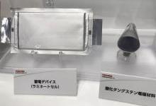 东芝研发出超高速充放电锂电池,负极采用紫钨