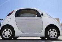 5G时代到来 英国将实现无人车