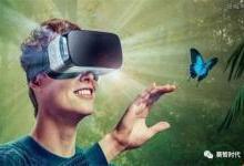 虚拟现实产业发展及预测