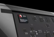 骁龙850设备整体打升级,性能将提高30%