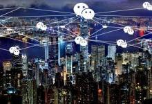 头条VS腾讯:中国的互联网,需要什么样的价值观?