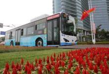 比亚迪客车助力上合组织青岛峰会
