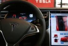"Autopilot 9.0将实现""完全自动驾驶"""