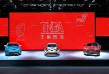 体验完整版TNGA架构车型—奕泽IZOA