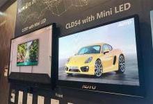 奥拓电子发布Mini LED商用显示系统