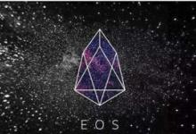 "EOS解密区块链的""黑暗森林"""
