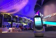 腾讯测试配送机器人,物流行业要洗牌?