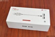 小狗T10 Pro无线吸尘器评测