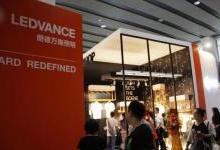 LED照明产品快速扩张 多家企业宣布传统照明涨价