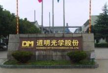 打破日本垄断  铝塑膜国产化提速