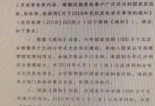 浙江暂停6.1后并网分布式光伏补贴