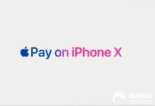 Apple Pay傍大腿 中国银联改变其宿命?
