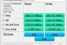 电脑速度提升明显:Intel傲腾内存评测