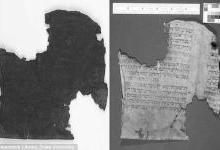 多光谱成像技术揭示古羊皮纸隐藏文字