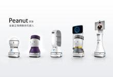 李通:参与者很多 做有用机器人的太少