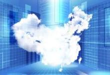 云计算产业成熟发展,企业上云安全尤为重要