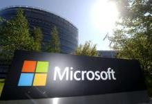 微软合作法泰雷兹为军队开发云计算系统